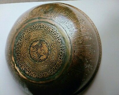 Beautiful 19th century quajar drinking bowl of engraved tinned- copper