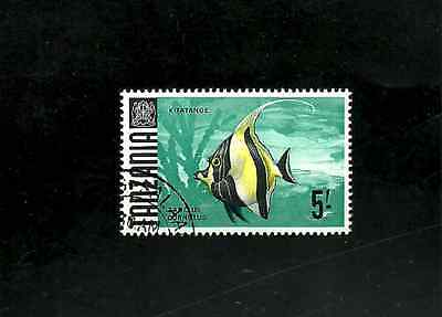 Tanzania Issue - 1967 Animals/fish Issue - Used Stamp - 5/-