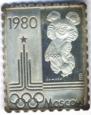 Hungary Silver Stamp Moscow Olympics-1980