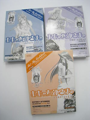 Ah! My Goddess Figure Belldandy Terzetto Ver Figure Set