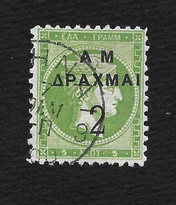 Grece Greece N°136 Timbre Stamp Briefmarke