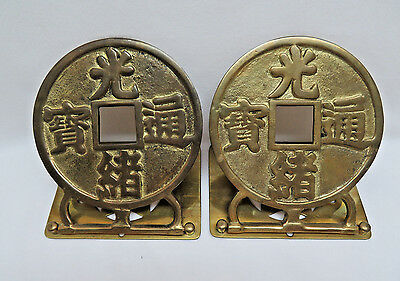 LUCKY Brass Chinese Feng Shui I Ching Chinese Good Fortune Coin Book Ends