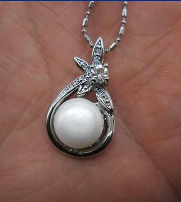 NATURAL11-10mm WHITE SOUTH SEA PEARL PENDANT 18 INCH