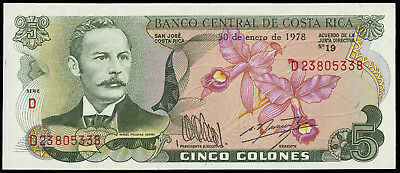 Costa Rica 5 Colones 1978. Krause #236d. Uncirculated