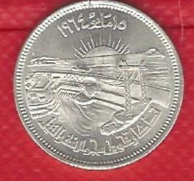 1964 Egypt 10 Piastres Silver Coin Diversion of the Nile UNC Mintage 500K  KM#40