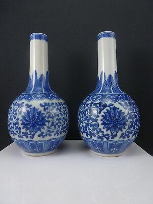 Pair Chinese Blue & White Porcelain Chrysanthemum Bottle Vases