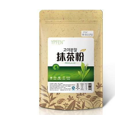 Natural Ultrafine Matcha Green Tea Powder Pure Organic Certified For DIY Cake ✿C