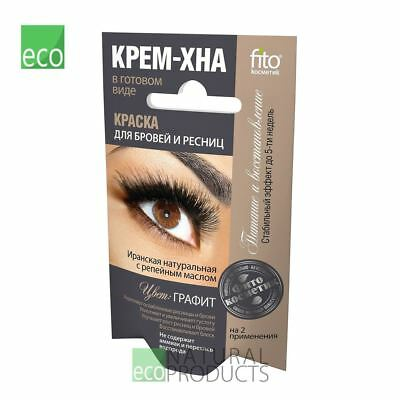 Fito Natural Dye Eyebrows & Eyelashes Henna Cream Graphite 2x2ml (Pack of 2)