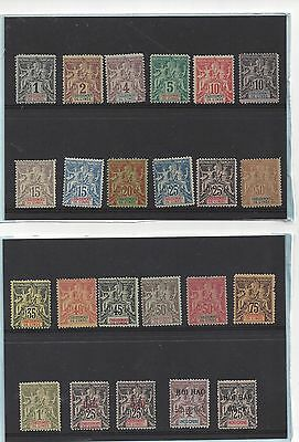 Fournier   Forgeries  -  21 French  India   And 2 Hoi-Hao  [Lot321]