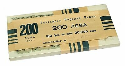 Bulgaria 200 Leva 1951 P 87 Bundle Of (100 Notes) - Very Large Notes
