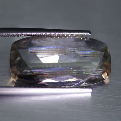 7.11cts World rarest Natural unheated Color change Rutile Scapolite-gemstone