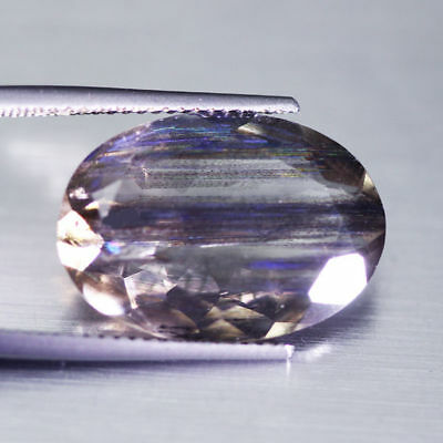 8.26cts World rarest Natural unheated Color change Rutile Scapolite-gemstone