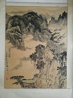 Very Fine Antique Chinese Painting Scroll Landscape Calligraphy