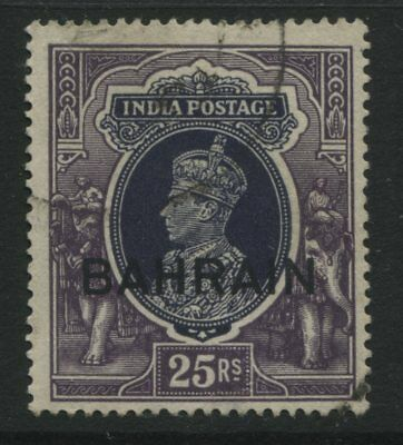 Bahrain 1941 George VI 25 rupees overprinted India stamp SG37 Used - AT315