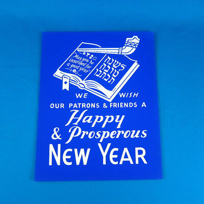 "VTG 50s ""HAPPY NEW YEAR"" Sign Silkscreen department store display jewish diner"