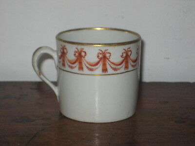 English Coffee Cup Classical Swags Regency Design