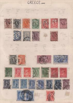 GREECE: Used Examples - Ex-Old Time Collection - Album Page (11432)