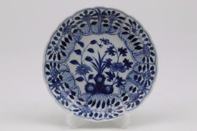 Chinese Blue & White Saucer Or Small Plate Decorated With Flowers Marked To Base