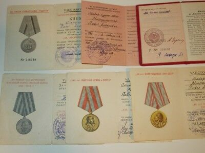 Set of documents to medals of the USSR, Kiev (the big form), the Victory +++