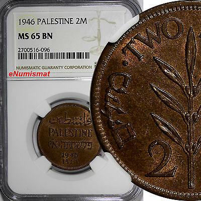 Palestine British Admin 1946 2 Mils NGC MS65 BN TOP GRADED BY NGC KEY DATE KM# 2