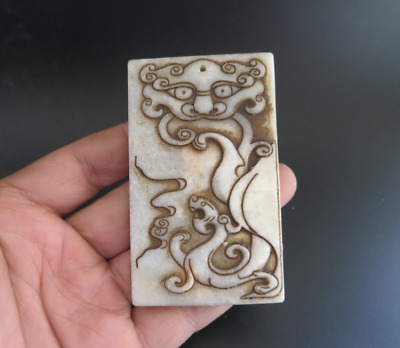 Old china jade Hand-carved  Dragon and phoenix Amulet Pendant B427
