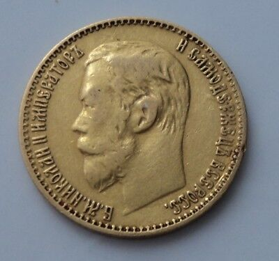 Gold Coin 1898 Russia 5 Ruble