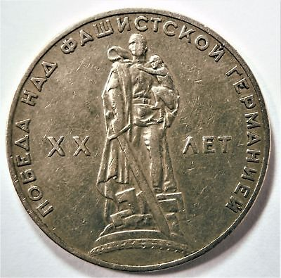 1965 Russia 1 Rouble Larger High Grade-20 year victory WWII of Soviet Union ,