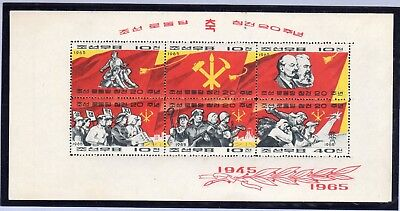 Korea Sc.608-g, Korea Workers' Party, Mint with a faint (negligible) hinge trace