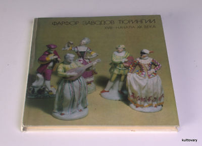 Porcelain germany thuringia china cataloge hermitage ussr russian book Volkstedt