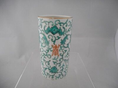 Chinese Hand Painted Porcelain Brush Pot - Green Colour Designs