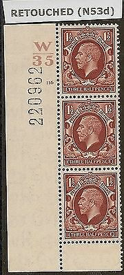 GREAT BRITAIN 1934 PHOTO SMALL FORMAT 1½d FLAW IN N.E CORNER RETOUCH (N53d) MNH