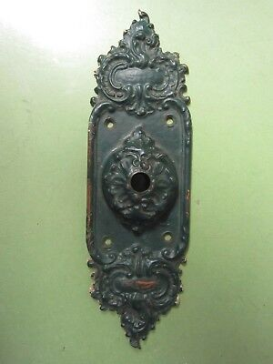 Vintage Sargent & Co.Brass Door Lock Face Plate (Needs To Be Stripped) 8-1/4""