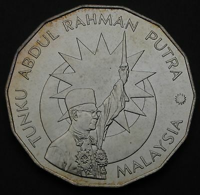 MALAYSIA 25 Ringgit ND(1982) - Silver - 25th Ann. of Independence - 441