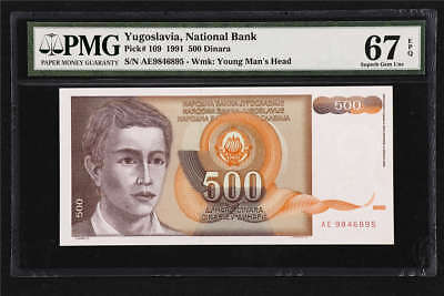 1991 Yugoslavia National Bank 500 Dinara Pick#109 PMG 67 EPQ Superb Gem UNC