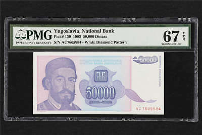 1993 Yugoslavia National Bank 50000 Dinara Pick#130 PMG 67 EPQ Superb Gem UNC