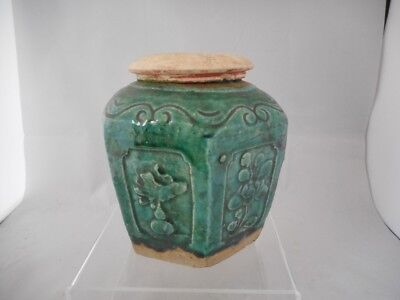 Chinese Antique Shiwan Green Glaze Pottery Ginger Jar & Lid