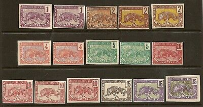 French Congo 1900-04 Leopard Imperf Colour Trials (16)
