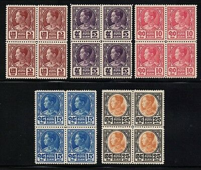 Thailand 1928 selection of 5 stamps in blocks of 4 up to 25 Satang MNH OG