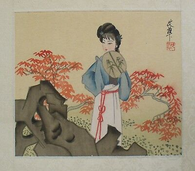Vintage Chinese Woman Figure Watercolor Hand Painting On Silk Signed