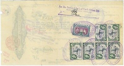 """NYASALAND - 1954 QEII """"REVENUE"""" overprint on cheque...Very scarce stamps (ME318)"""