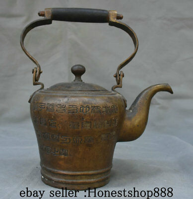 """12"""" Rare Old Chinese Bronze Dynasty Palace Portable Teakettle Teapot Pot"""