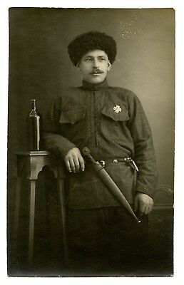 Russia Russie Emigrant Emigre Postcard White Army Cossack Lemnos Badge 1923