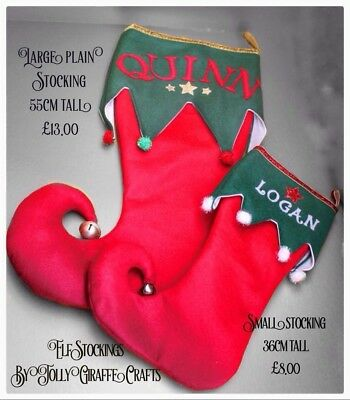 Handmade Felt Personalised Elf Boot Christmas Stocking small size