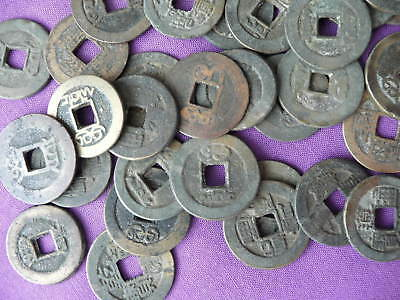Large Quantity Of Asian / Far Eastern Coins With Square Holes In Them