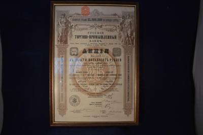 Russian Share Certificate Russian Bank Of Commerce And Industry - 1912 - Framed