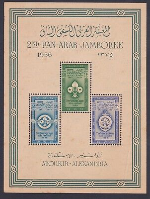Egypte 1956 The 2nd Arab Scout Jamboree MNH (2500$) RARE  there are defects