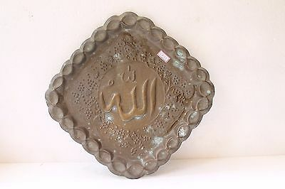 Antique Old Embossed Calligraphy Brass Islamic Urdu Holy Religious Plate NH2732