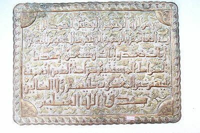 Vintage Old Hand Crafted Brass Heavy Solid Islamic Urdu Engraved Plate NH3275