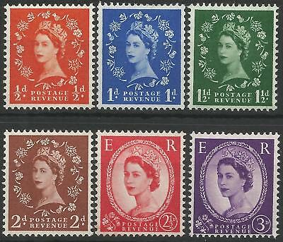 GB QEII 1957 SG561-SG556  first graphite lined set, unmounted mint.