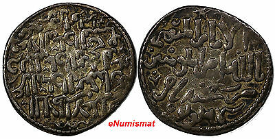 SELJUQ OF RUM The three Brothers,1249-1259,AR Dirham,Lu'lu'a, AH656,A-1227 VF/XF